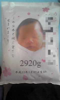 出産祝いのお米