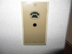 電話線の穴