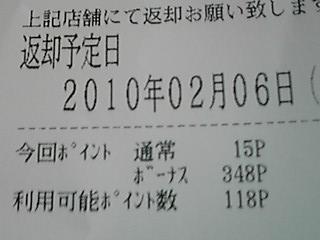 point30bai2.jpg