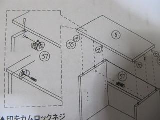 sideboard0.JPG
