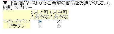 table_order_form.jpg