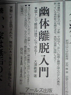 yutai_ridatsu.jpg