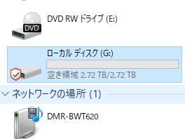 3TBのドライブ