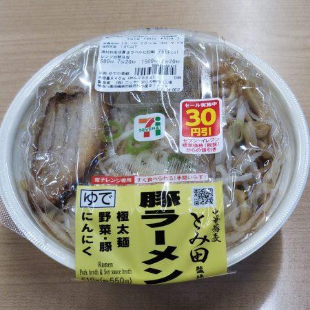 中華蕎麦とみ田監修豚ラーメン