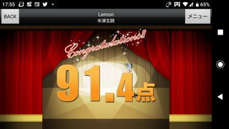 Lemon採点結果