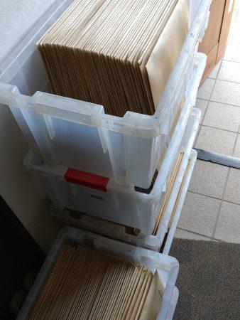 郵便局のケース