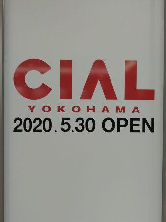 CIAL OPEN