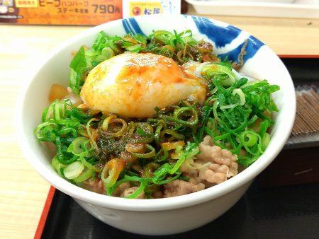 ネギたま牛丼(大盛り)