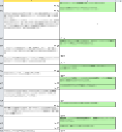 ExcelのLINEもどき画面