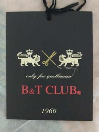 B&T Club