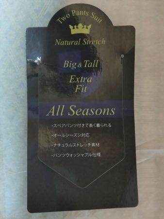 Big&Tall Extra Fit