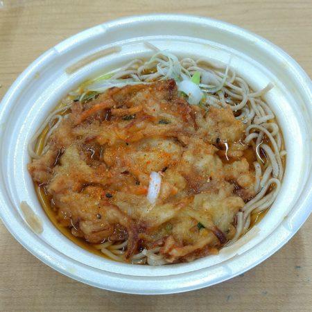 北海道産玄蕎麦使用かき揚げそば