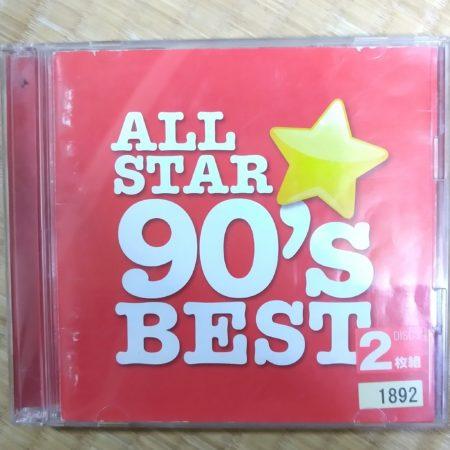 ALL START 90's BEST