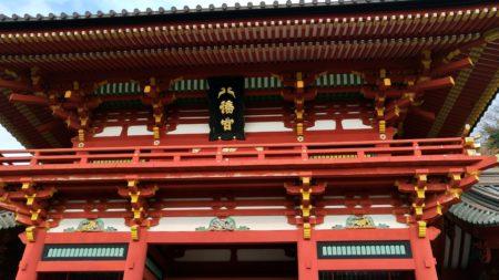 鶴岡八幡宮の本堂
