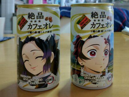 鬼滅の缶コーヒー