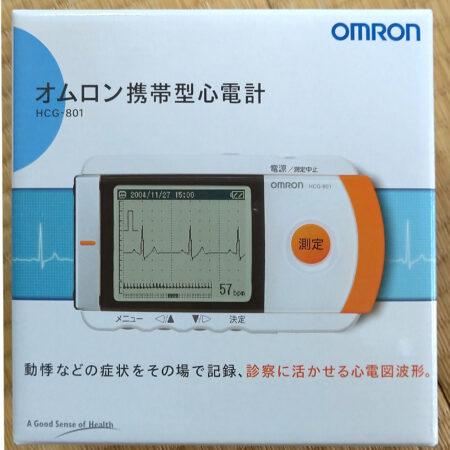 携帯型心電計
