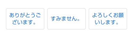 Gmailの返事